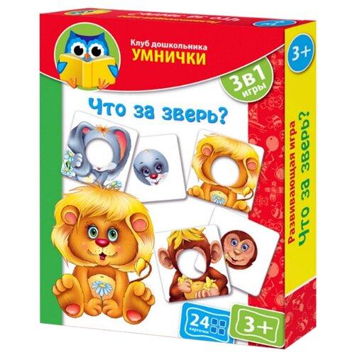 Настольная игра Vladi Toys Что за зверь? VT1306-05