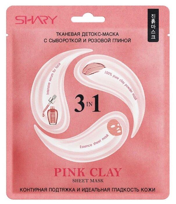 Shary Pink Clay детокс-маска для лица 3-в-1 с сывороткой и розовой глиной