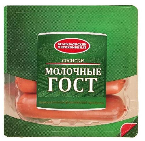 Великолукский Мясокомбинат Сосиски Молочные