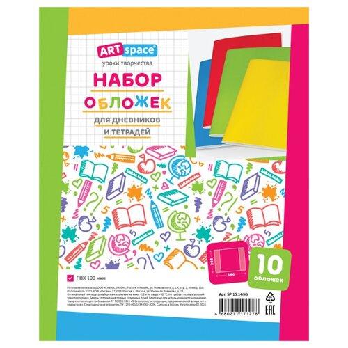 Купить ArtSpace Набор обложек для дневников и тетрадей 208х346 мм, 100 мкм, 10 штук прозрачный, Обложки