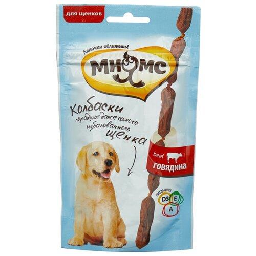 Лакомство для собак Мнямс Мягкие колбаски Говядина, 30 гЛакомства для собак<br>