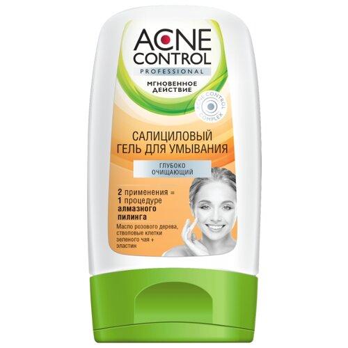 Acne Control Салициловый гель для умывания Глубокоочищающий, 150 мл акне clearasept anti acne гель для умывания объем 150 мл