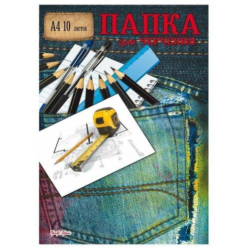 Купить Папка для черчения Prof-Press Рулетка 29.7 х 21 см (A4), 160 г/м², 10 л., Альбомы для рисования