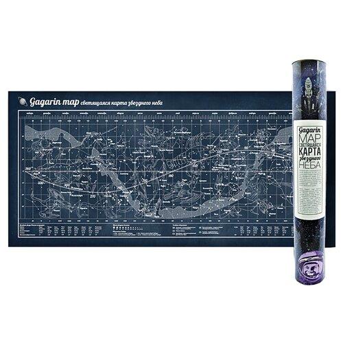 Купить Gift Development Gagarin Map Светящаяся карта звездного неба (11020), Карты