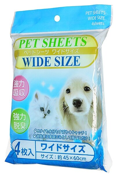 Гелевые пеленки для собак, 60x90, 30 шт.