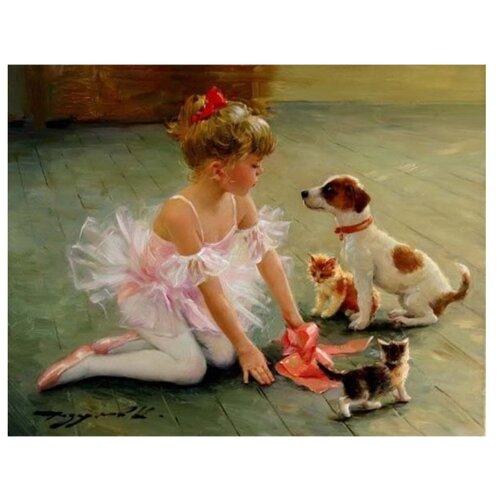 "Paintboy Картина по номерам ""Юная балерина"" 40х50 см (GX5517)"