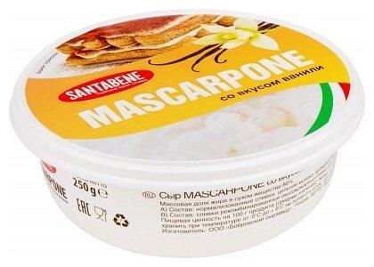Сыр Santabene Маскарпоне со вкусом ванили 80%