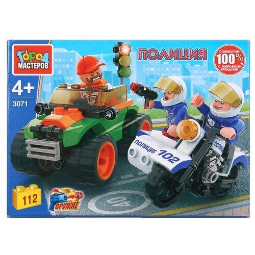 Купить Конструктор ГОРОД МАСТЕРОВ Полиция 3071 Полицейская погоня на мотоцикле, Конструкторы