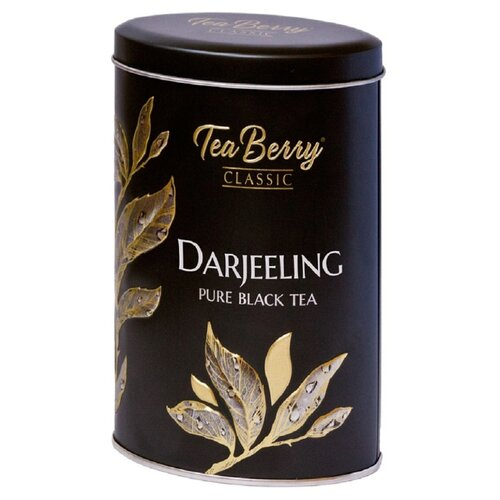 Чай черный TeaBerry Дарджилинг, 125 г органический ароматный индийский черный чай чай дарджилинг первого сбора 3 5 унц 100 г