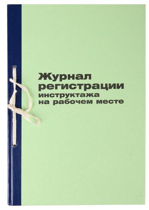 Журнал регистрации инструктажа на рабочем месте OfficeSpace K-TB96_2989, 96лист.