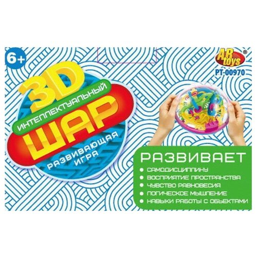 Купить Головоломка ABtoys Интеллектуальный шар 3D (PT-00970), Головоломки