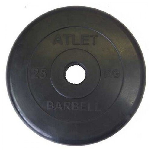 Диск MB Barbell MB-AtletB50-25 черный