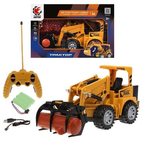 Трактор-лесопогрузчик р/у Пламенный мотор аккумулятор (870494) трактор пламенный мотор 870493 желтый