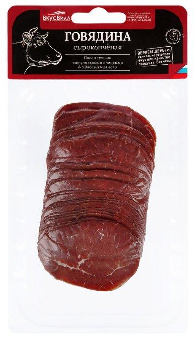 ВкусВилл говядина По-каталонски сырокопченая 150 г
