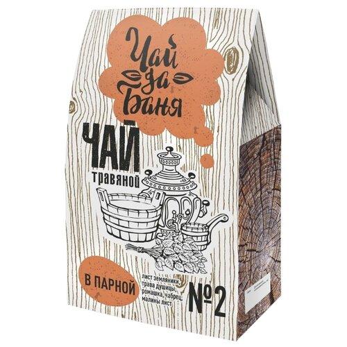 чай листовой алтэя луговой душица мята зверобой 80 гр 80 Чайный напиток травяной Алтэя Чай-да-Баня Банный №2 , 80 г