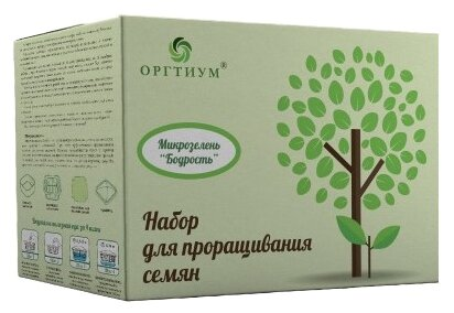 Смесь семян Оргтиум Наборы для проращивания Микрозелень Бодрость 450 г