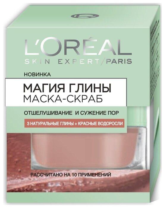 L'Oreal Paris маска скраб для лица Skin