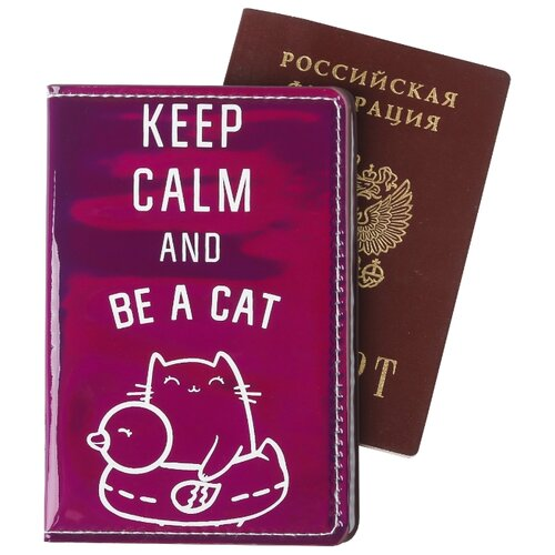Ukid MARKET Паспортная обложка