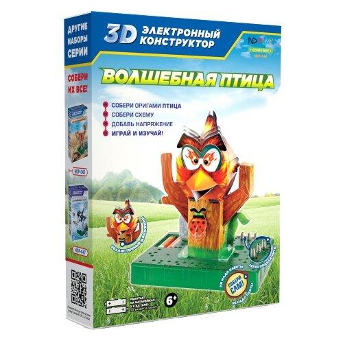 Электронный конструктор ND Play 3D 277389 Волшебная птица рулетка bao cannon nd rc6010 60cm 3d