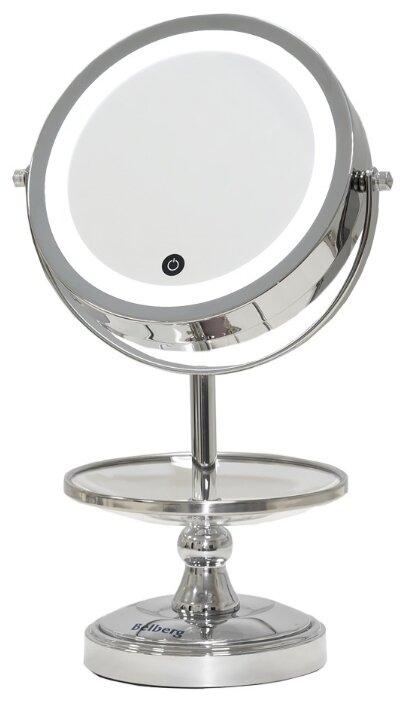 Зеркало косметическое настольное Belberg BZ-01 с подсветкой