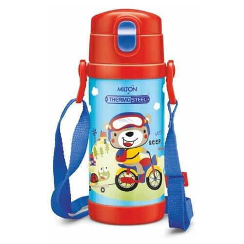 Термобутылка для воды, Milton, ROMP 450, 0,34л, MB75503-BR