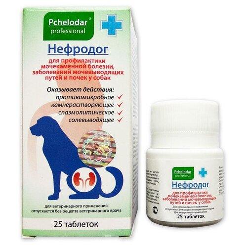 Пчелодар Нефродог таблетки для собак комплексная профилактика МКБ. (1 таб. на 10кг) 25таб.