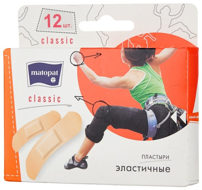 Matopat Classic пластырь защитный, 12 шт.