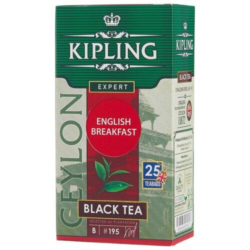 Чай черный Kipling English breakfast в пакетиках, 25 шт. kipling r selected verse isbn 9781909621831