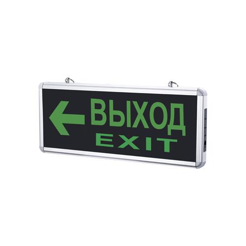 "Табло In Home СДБО-215 ""ВЫХОД EXIT НАЛЕВО"""