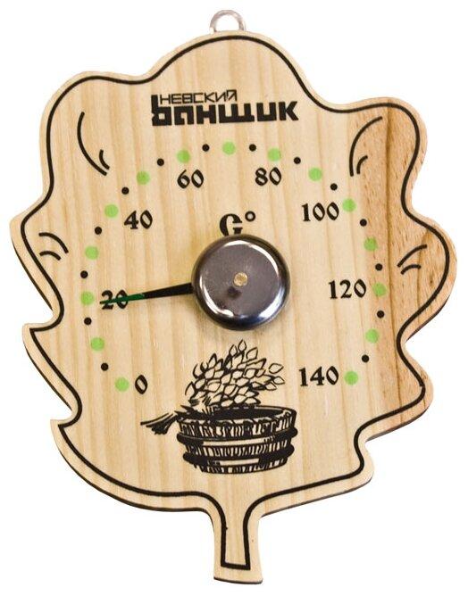 Термометр Невский банщик Лист