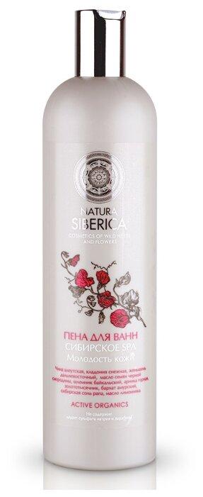 Natura Siberica Пена для ванн Сибирское SPA,