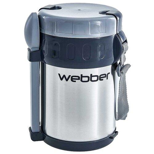 Термос для еды Webber SSL-2000N, 2 л серебристый