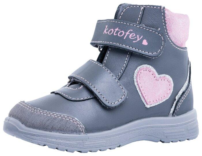 152201-31 Ботинки для девочек