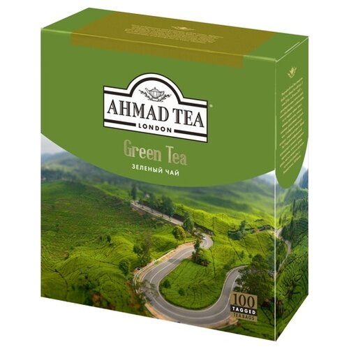 Чай зеленый Ahmad Tea Green Tea