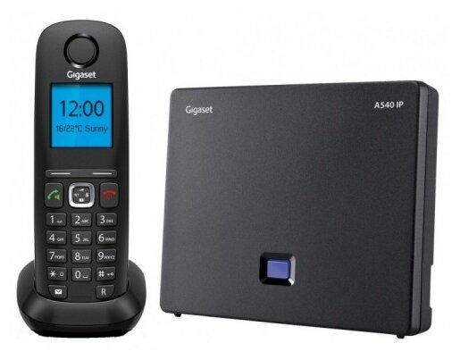 VoIP оборудование Gigaset A540 IP
