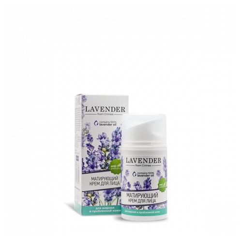Купить Крымская роза Матирующий крем для жирной и проблемной кожи Lavender, 50 мл