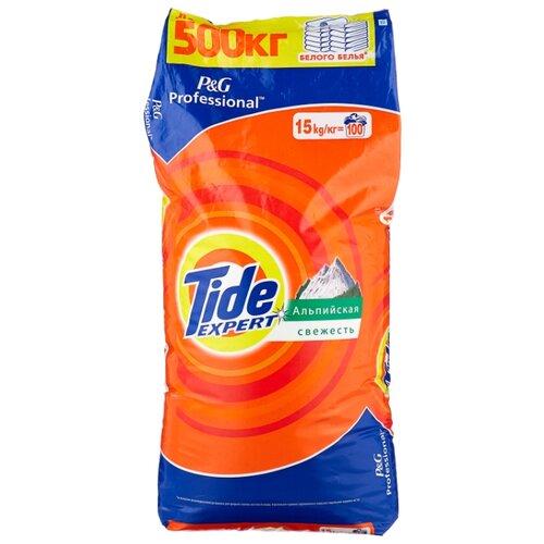 Стиральный порошок Tide Expert Альпийская свежесть (автомат) 15 кг пластиковый пакет капсулы альпийская свежесть tide