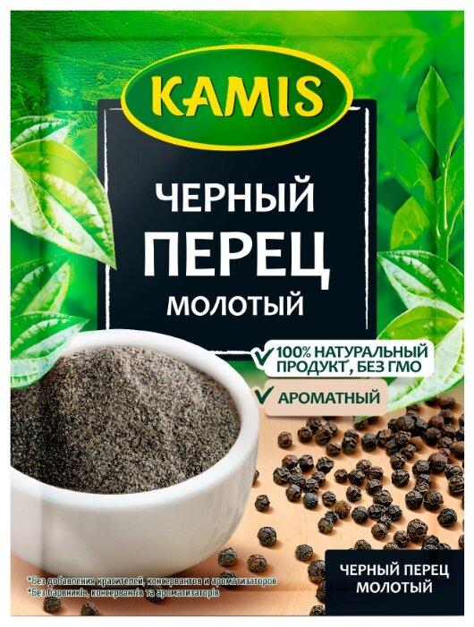 KAMIS Пряность Черный перец молотый, 20 г