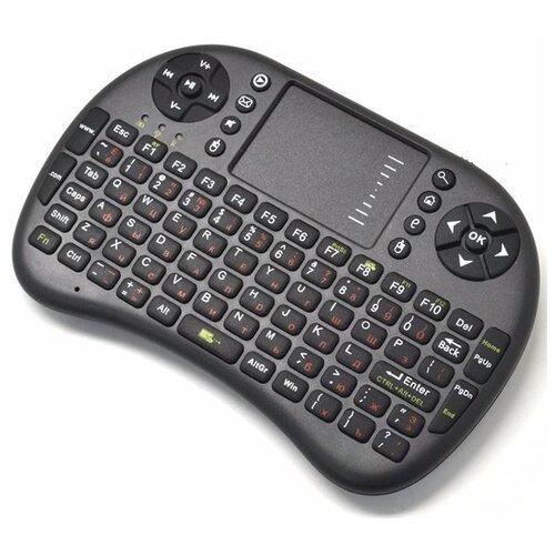 Игровая клавиатура Rii i8 Black USB