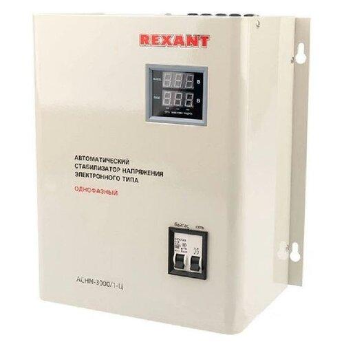 Стабилизатор напряжения однофазный REXANT АСНN-3000/1-Ц стабилизатор напряжения rexant аснn 500 1 ц серый [11 5018]