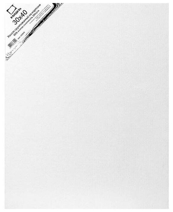 Холст Малевичъ на картоне 30x40 см (223040)