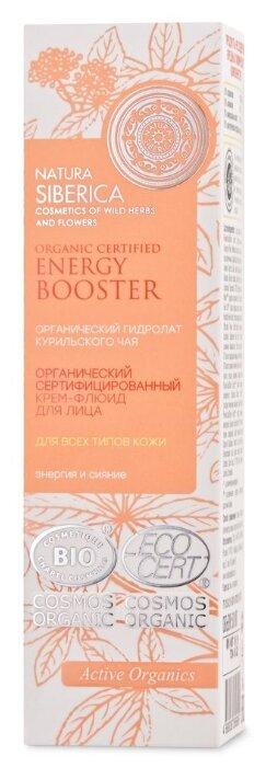 Natura Siberica Organic Certified Energy Booster Органический