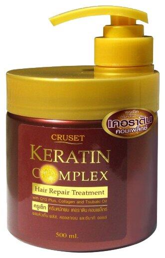 CRUSET Кератиновый комплекс для восстанавливающего ухода за волосами с коэнзимами Q10-плюс, коллагеном и маслом японской камелии (цубаки)