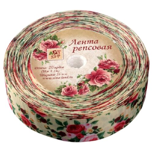 Купить Лента Арт Узор ресовая Розы 25 мм, 18 м (3019915) желтый, Декоративные элементы