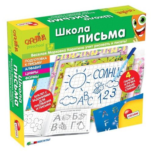Фото - Обучающий набор Lisciani Giochi Школа письма R63666 настольная игра lisciani giochi логика 3 в 1 r55067