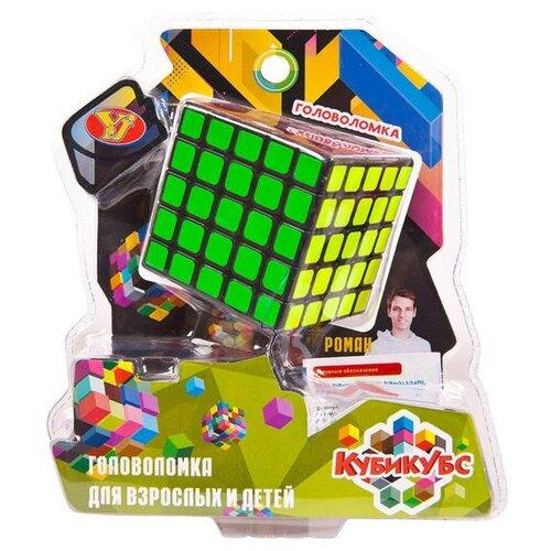 Купить Головоломка Junfa toys Кубикубс Куб 5х5 (ZY761103), Головоломки