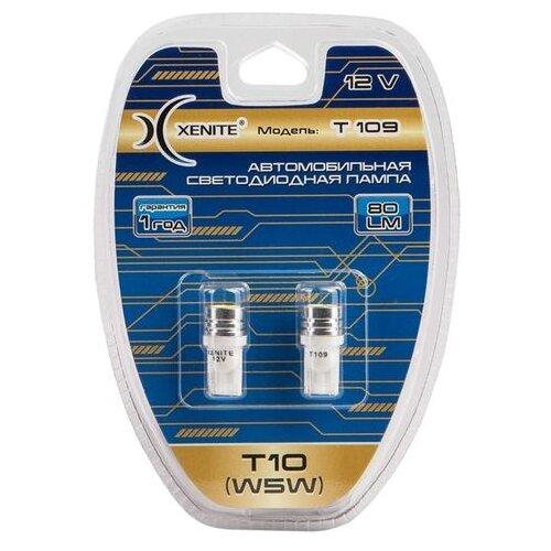 Фото - Лампа автомобильная светодиодная Xenite 1009272 T109 T10 W5W 2 шт. 2pcs t10 w5w 80w cree xqb chip led hid