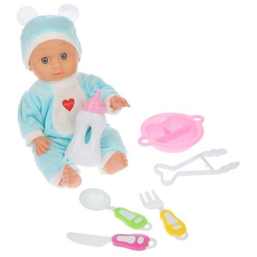 Купить Интерактивный пупс Shantou Gepai Мой малыш, 30 см, 0194-1, Куклы и пупсы