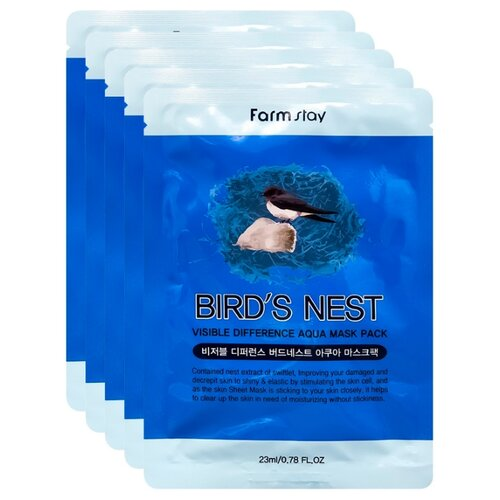 Farmstay маска с экстрактом ласточкиного гнезда Visible Difference Bird's Nest Aqua Mask Pack, 23 мл, 5 шт. гидрогелевая маска с экстрактом ласточкиного гнезда bird s nest revitalizing hydrogel mask pack 30г маска 5шт