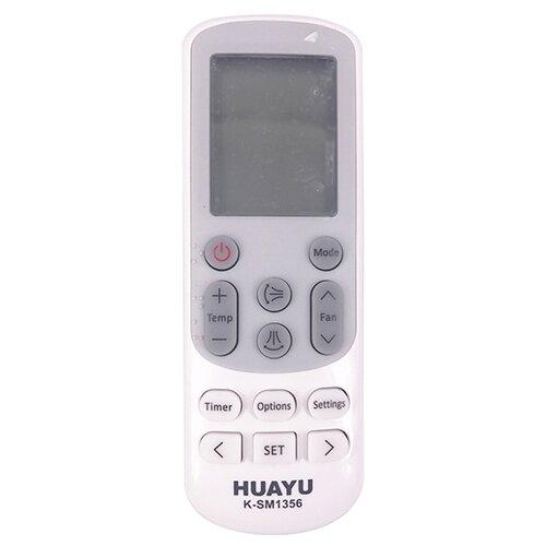 Пульт ДУ Huayu K-SM1356 для кондиционера белый